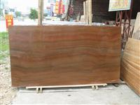 Wooden marble, marble slab