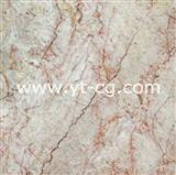 Sunset Pink Marble
