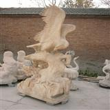 Yellow Marble Animal Sculpture