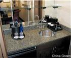 Granite Counter Tops--China Green