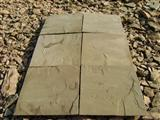 Mint Yellow Sandstone Paving Stone