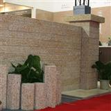 G682 Wall Stones