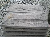 G603 Wall Stones