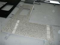 Tiger Skin White Granite Countertop