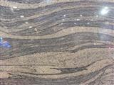 Chinese Granite,China Juparana,Tile & Slab,Countertop