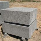 Chinese Basalt Rocks Paving Stone