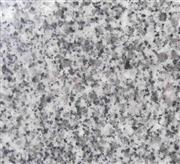 Sell Granite 603 Supplier