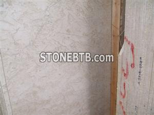 Sell Oman Beige Marble supplier