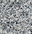 Sell Stone G640 Supplier