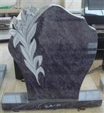 Orion Blue headstone