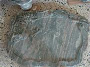 Stone Tray, Handcrafts