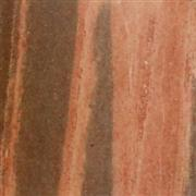 Zebra Red Granite