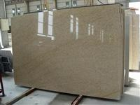 Quarry Granite G682