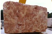 Red Marble Tiles