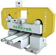 JF Continuous Slabs Cutter (for granitle, marble, man made stone)