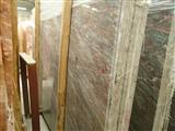 Salome Bordo Marble Slabs