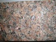 Maple Red Flamed Granite