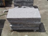 Granite Paving Stone - Grey