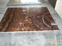 Brown Indian Marble