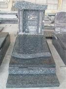 Monument JH-BE-104