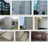 Chinese Granite Wall Stone