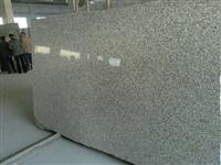 G655 Grey Granite Slab