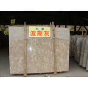 Chinese Bosy Grey Marble