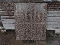 G687 Granite Special Shaped Blind Stone