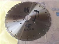 silver brazed diamond saw blade
