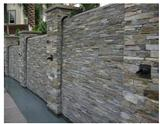 Sydney Peak Stone Cultured Stone Wall Cladding