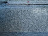 New Giallo Fiorito Granite Slabs