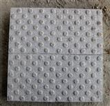 Tactile Stone