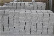 G341 Grey Granite Cubes