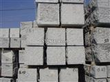 Gey Granite G341 Wall Blocks