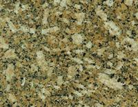 New Carioca Gold Granite