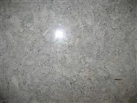 Sell Imperial Gold(Deep Blue) Marble