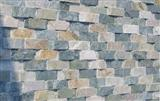 Panel stone ,stacked stone ,cladding stone