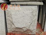 Outdoor wall tile yellow mushroom granite