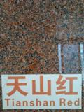 Tianshan Red Granite Tile