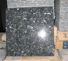 Blue Pearl Granite Tile