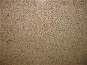 Chinese Yellow Granite Tile