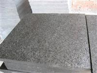 Flamed Black Granite Tile