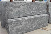 Chinese Juparana Granite