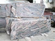 Red Juparana Granite