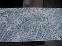 Chinese Juparana Granite Tile
