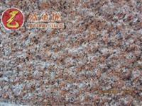 litchi surface G562 Granite