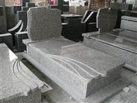 Cheap Granite Monument