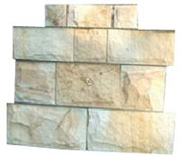 Yellow Rock Face Tile