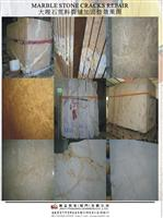 AOI Marble Stone Crack Bond Injection System;Glue products,