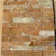 stone cladding manufacturer price